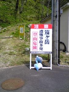 oizuru3